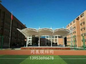 新疆马兰中学体育场膜结构看台