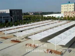 长治开发区膜结构停车棚