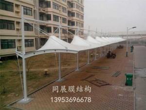 齐河永丰社区膜结构停车棚