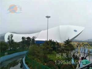 宁波市东钱湖水上乐园