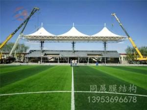青岛科技大学膜结构看台