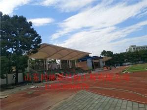 北京师范大学附属小学看台