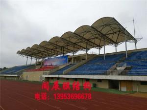 连云港赣榆体育场膜结构看台