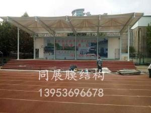 临沭县实验中学膜结构看台
