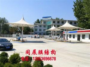 青州中海石油膜结构加油站