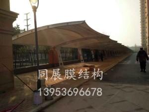 天津时代华府膜结构停车棚