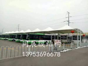 青州长途汽车站膜结构车棚